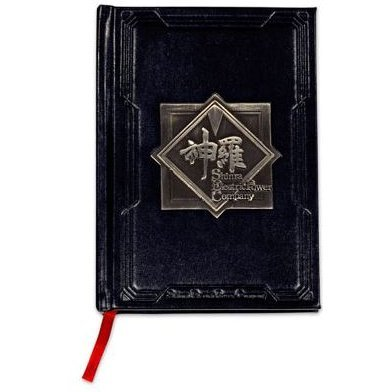 Final Fantasy VII Hard Cover Notebook: Shinra Electric Power Company