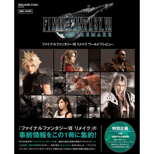 Final Fantasy VII Remake World Preview Book