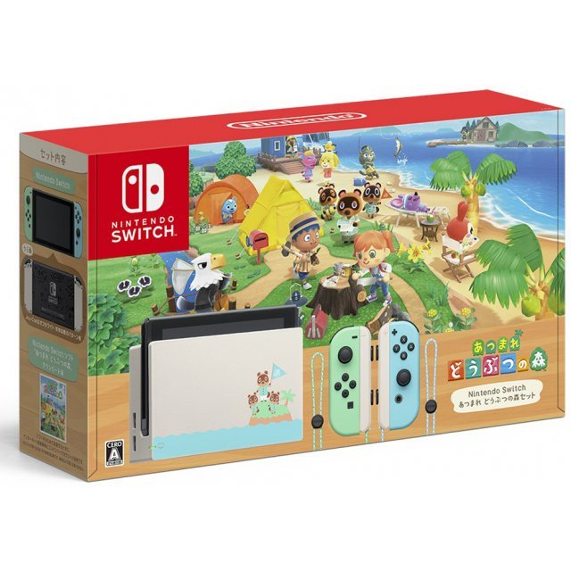 Nintendo Switch Animal Crossing New Horizons Generation 2
