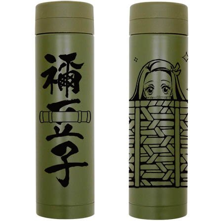 Demon Slayer: Kimetsu No Yaiba - Nezuko Kamado Thermos Bottle Moss