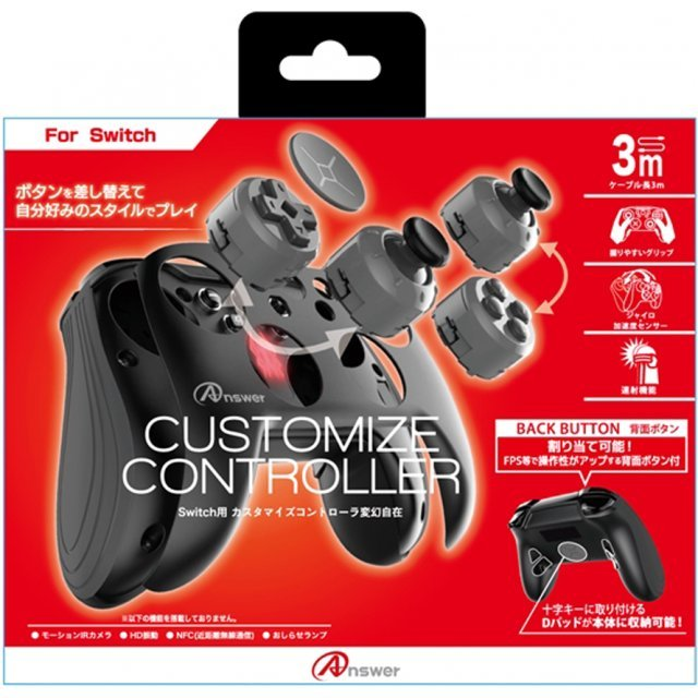 Customize Controller for Nintendo Switch
