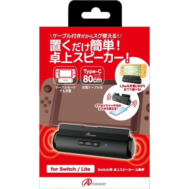 Desktop Speaker for Nintendo Switch & Nintendo Switch Lite
