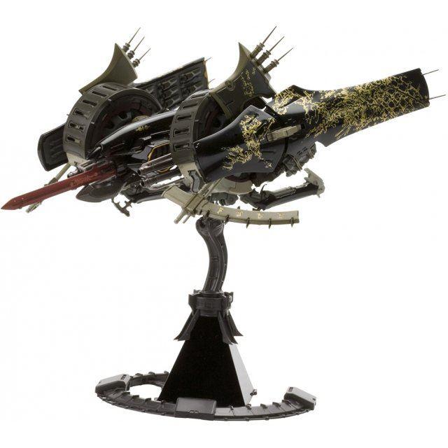 Ikaruga 1/144 Scale Model Kit: Hitekkai Ikaruga Nuribotoke (Re-run)