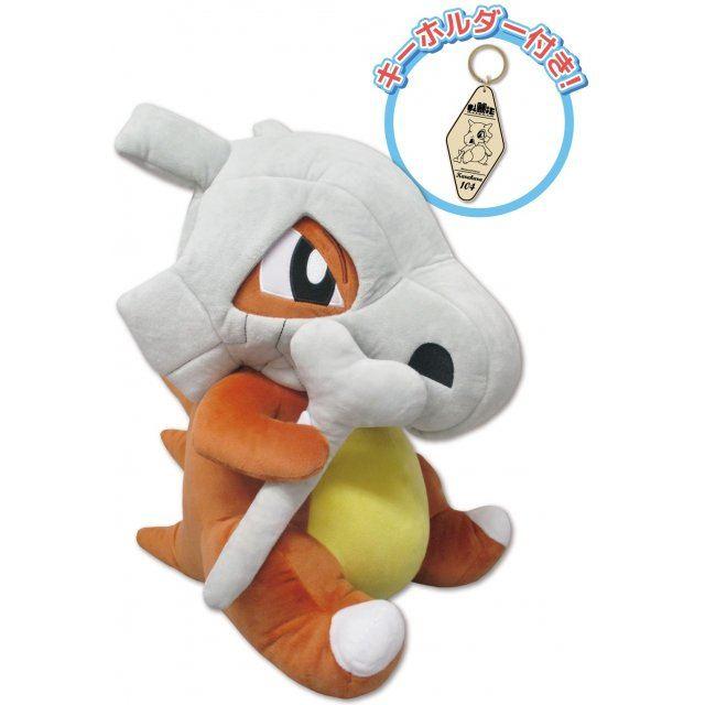 Pokemon BigMore! Pokemon Plush: BM10 Cubone