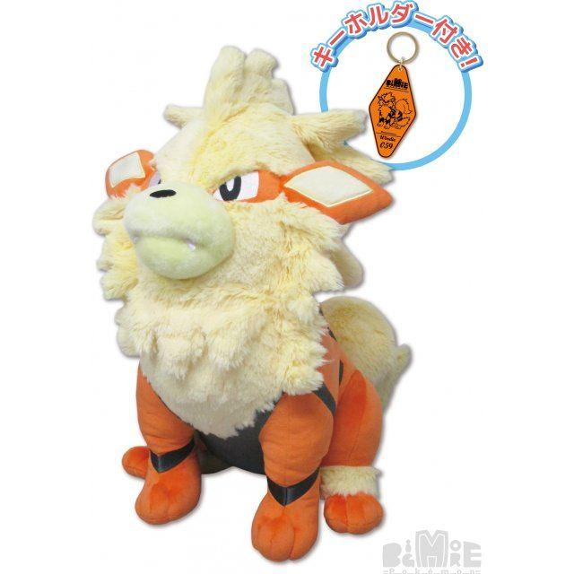 Pokemon BigMore! Pokemon Plush: BM11 Arcanine