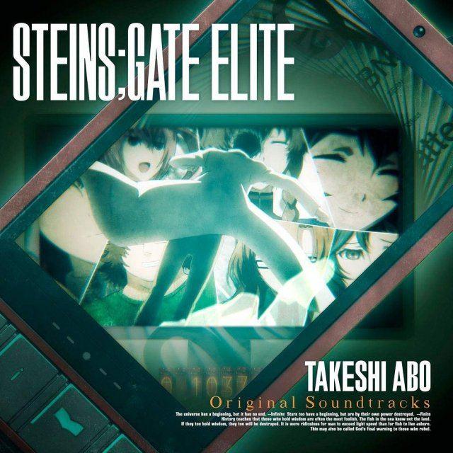 Steins;Gate Elite Original Soundtrack