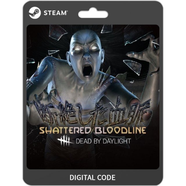Dead by Daylight: Shattered Bloodline (DLC)