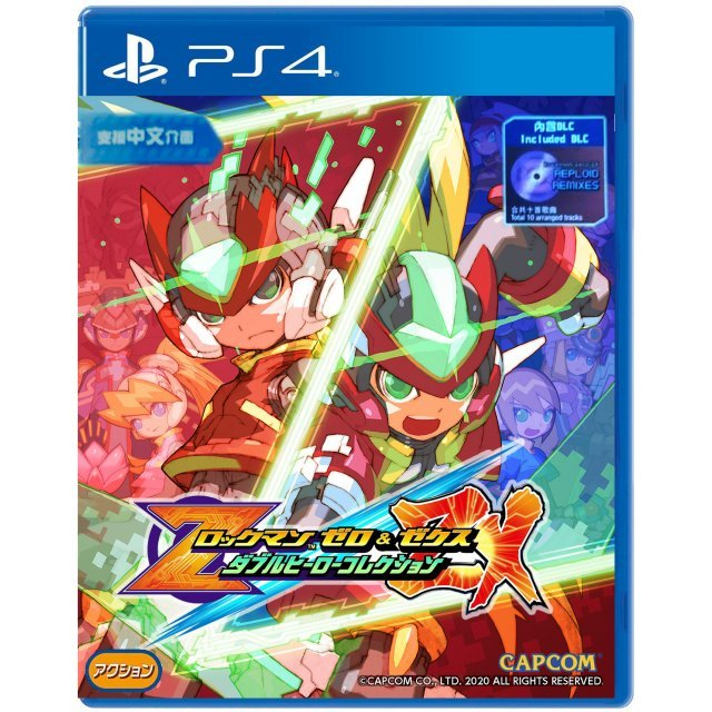 Mega Man Zero / ZX Legacy Collection (Multi-Language)