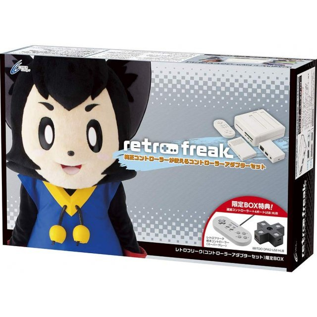 Retro Freak Controller Adapter Set (Limited Box)
