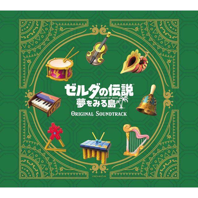The Legend Of Zelda: Link's Awakening Original Soundtrack [Limited Edition]