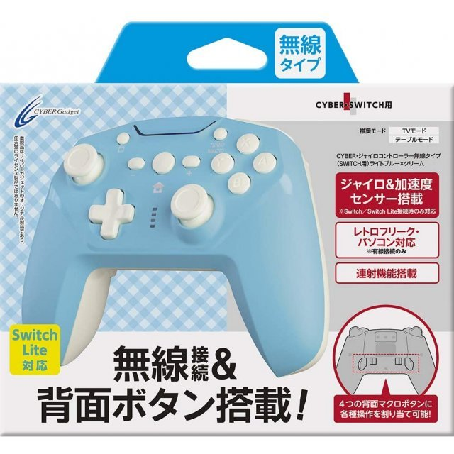 CYBER · Gyro Wireless Controller for Nintendo Switch (Light Blue x Cream)