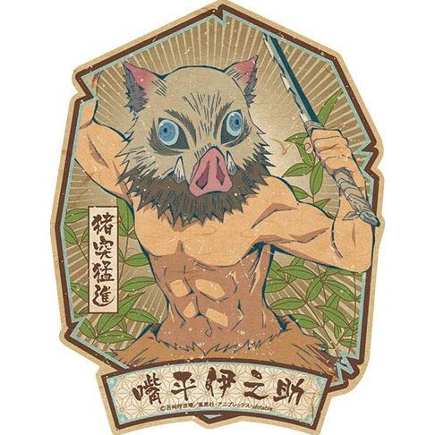 Demon Slayer: Kimetsu No Yaiba Travel Sticker Hashibira Inosuke