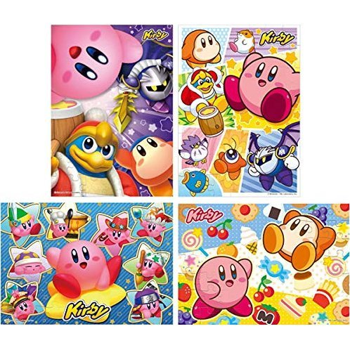 Kirby's Dream Land Puzzle Gum 2020 (Set of 8 pieces)