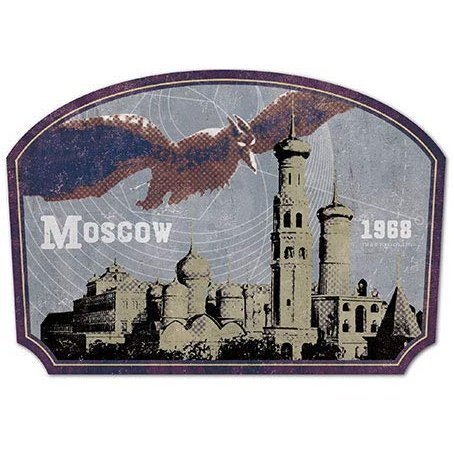 Godzilla Travel Sticker 4 Moscow / Rodan 1968