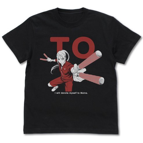 If My Favorite Pop Idol Made It To The Budokan, I Would Die - To Eripiyo T-shirt Black (XL Size)
