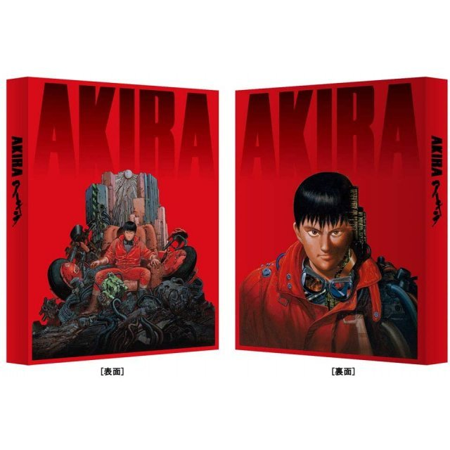 Akira 4K Remastered Set [Limited Edition]