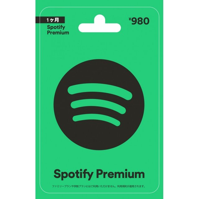 Spotify Premium 980 YEN | Japan account only