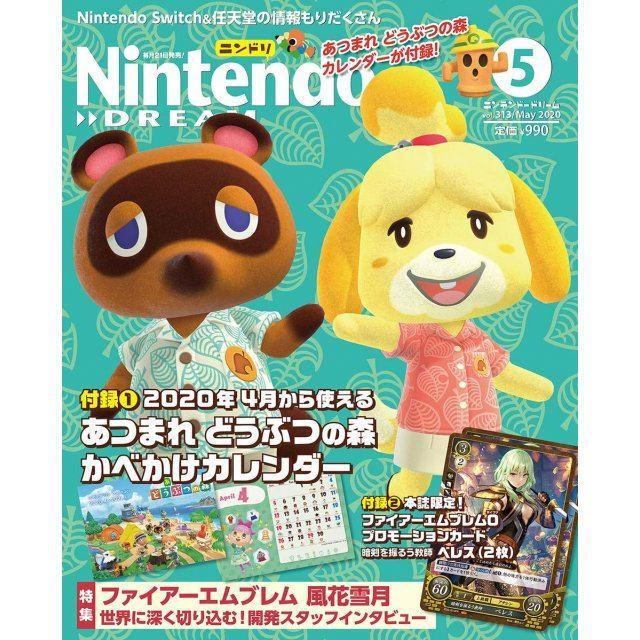 Nintendo Dream May 2020 Issue