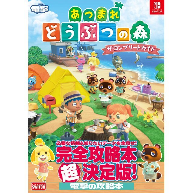 Collectable Animal Crossing The Complete Guide