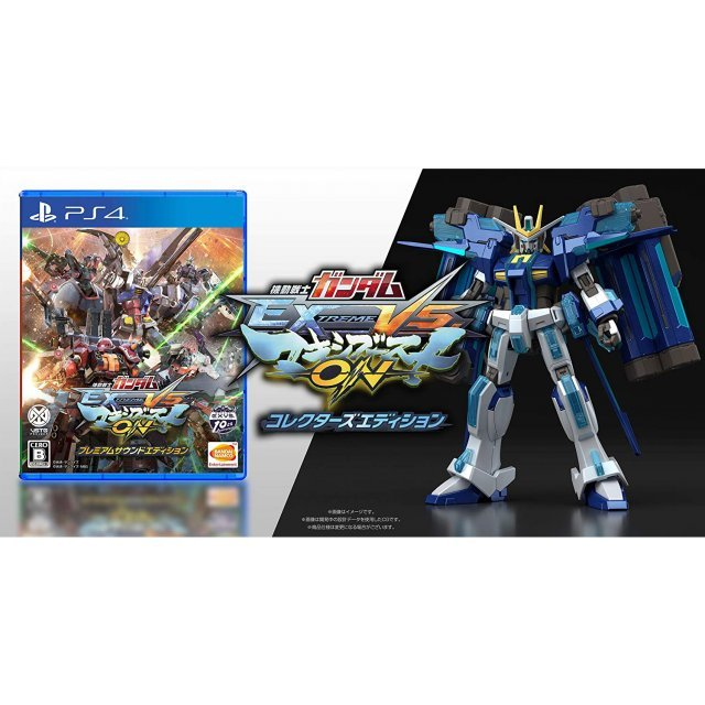 Mobile Suit Gundam: Extreme VS. MaxiBoost ON [Collector's Edition]