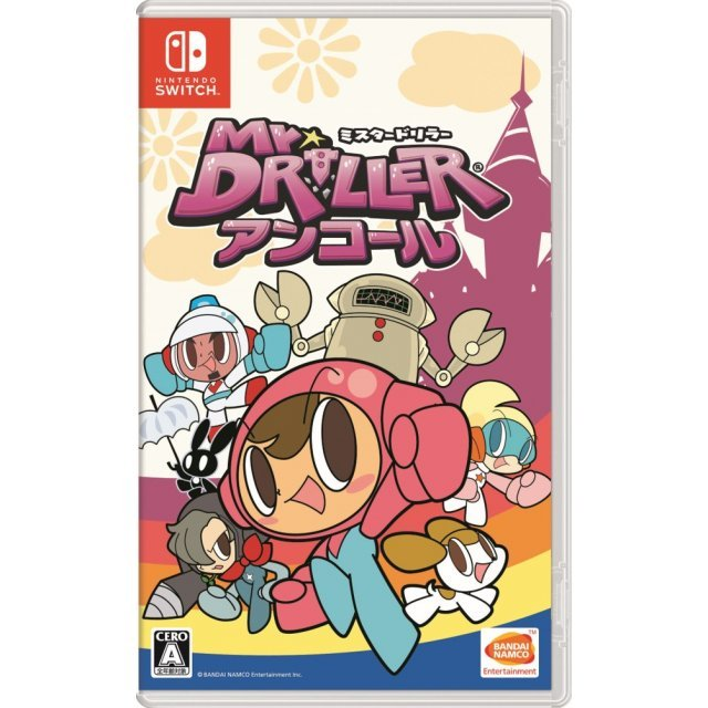 Mr. Driller: Encore (Multi-Language)