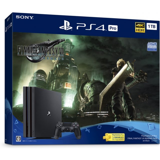 PlayStation 4 Pro 1TB HDD [Final Fantasy VII Remake Pack]