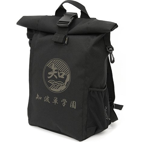 Girls Und Panzer Das Finale - Chi-Ha-Tan Academy Roll Top Backpack