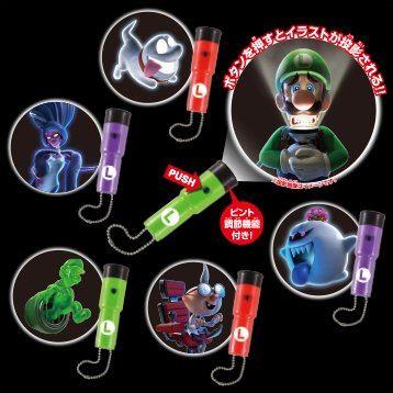 Luigi Mansion 3 Projector Light (Random Single) (Re-run)
