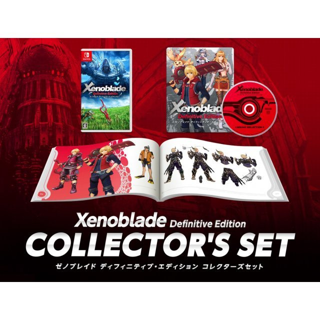 Xenoblade Chronicles: Definitive Edition [Collector's Set] (Multi-Language)