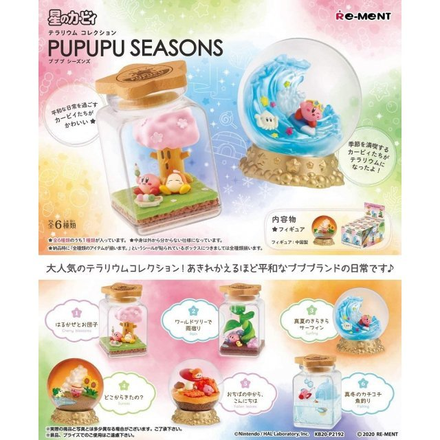 Kirby's Dream Land Terrarium Collection Pupupu Seasons (Set of 6 pieces)