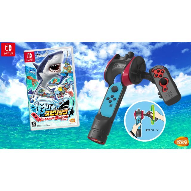 Fishing Spirits Nintendo Switch Version (Fishing Spirits + Joy-Con Attachment for Nintendo Switch Bundle)