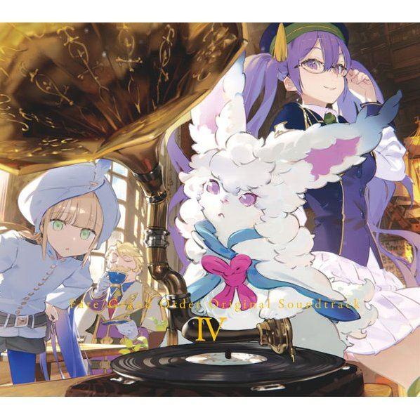 Fate/Grand Order Original Soundtrack IV [Limited Edition]