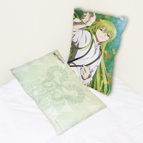 Fate/Grand Order - Absolute Demonic Front: Babylonia - Kingu 2 Pillow Cover