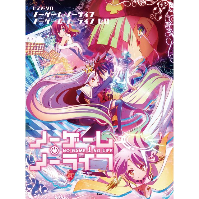 Piano Solo No Game No Life Zero Sheet Music