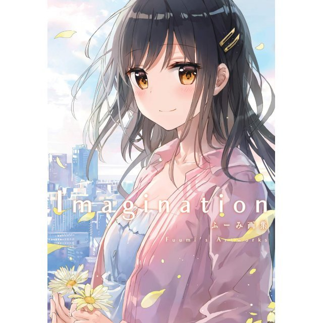 Fumi Art Book - Imagination