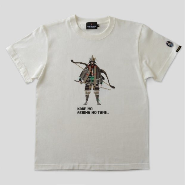 Sekiro: Shadows Die Twice Torch Torch T-shirt Collection: Pixel Genichiro Vanilla White (M Size)