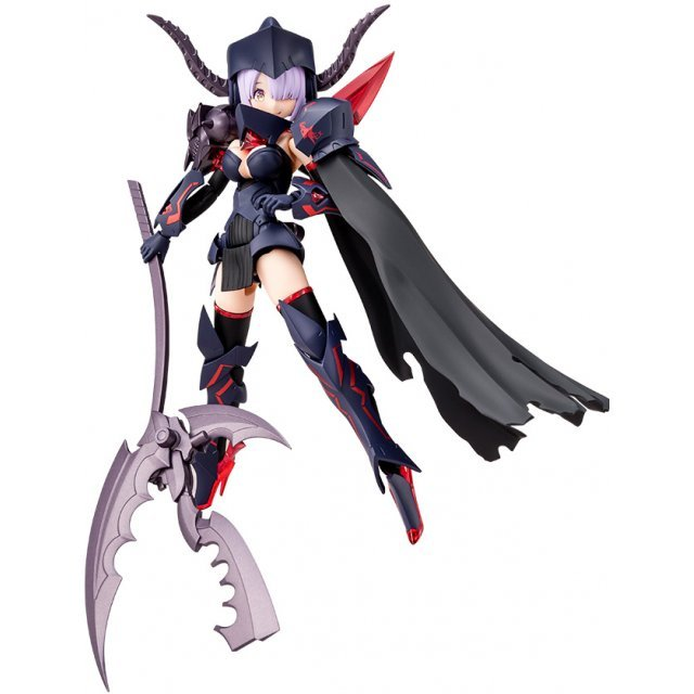Megami Device 1/1 Scale Model Kit: Bullet Knights Executioner