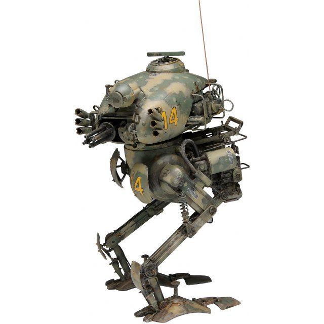 Maschinen Krieger 1/20 Scale Model Kit: Kuster