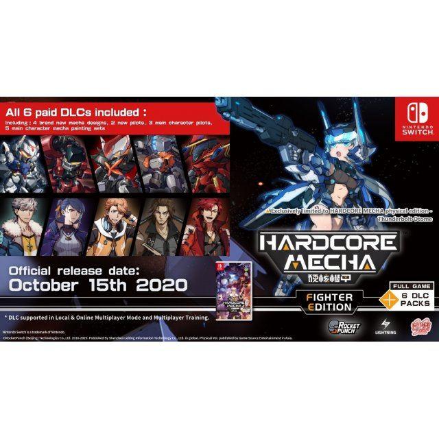 Hardcore Mecha [Fighter Edition] (Multi-Language)