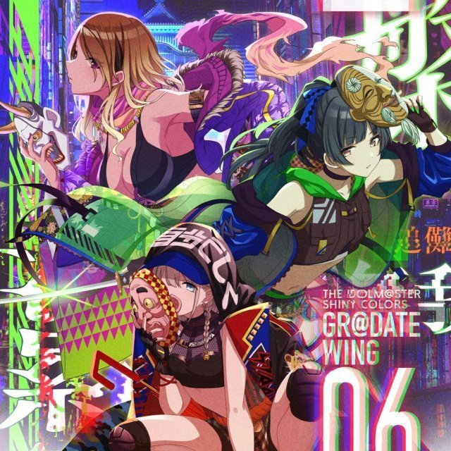 The Idolmaster Shiny Colors Gradate Wing 06