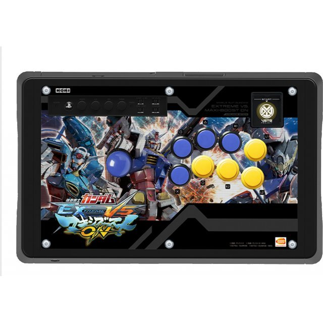 Mobile Suit Gundam: Extreme VS. MaxiBoost ON Arcade Stick for PlayStation 4