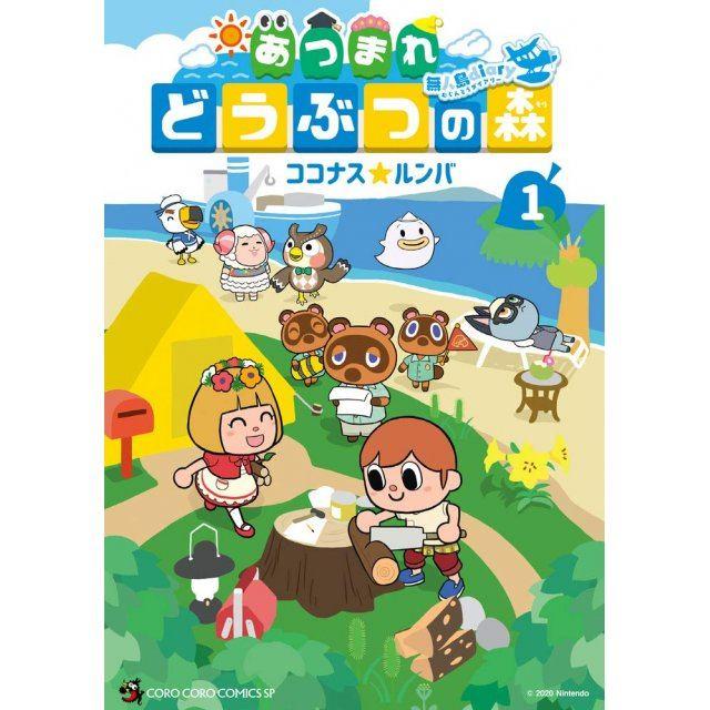 Atsume Animal Crossing - Uninhabited Island Diary 1