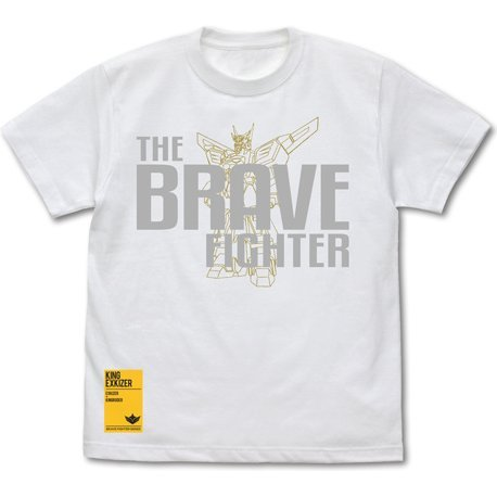 The Brave Fighter Exkizer T-shirt White (M Size)