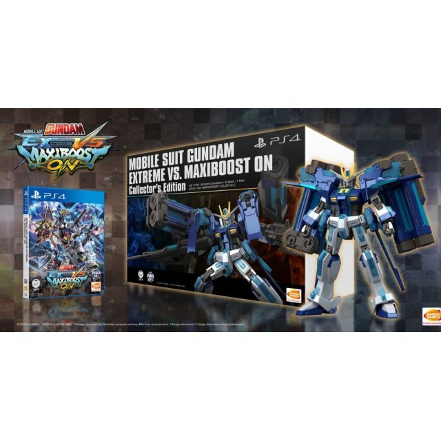 Mobile Suit Gundam: Extreme VS. MaxiBoost ON [Collector's Edition] (Multi-Language)