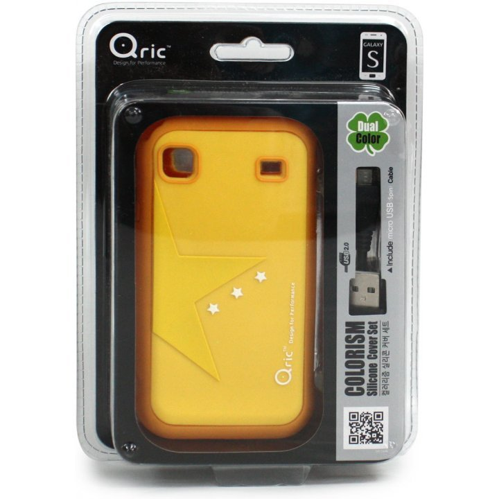Gammac Dual Color Silicone Cover Set (Yellow) Samsung Galaxy S GT-i9000
