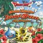 Dragon Quest Ukulele Collection Island Breeze