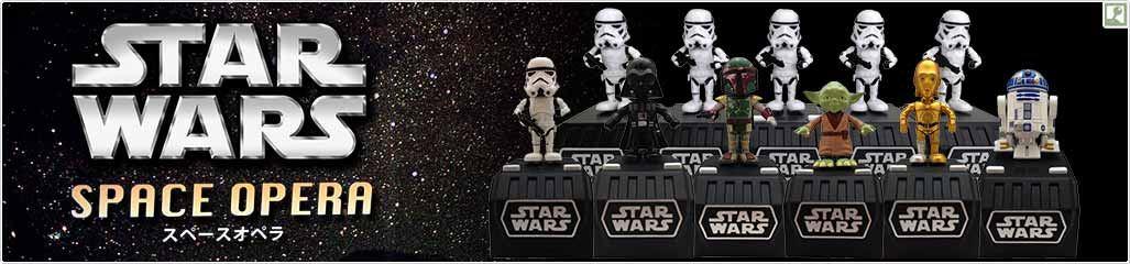 figurine star wars music