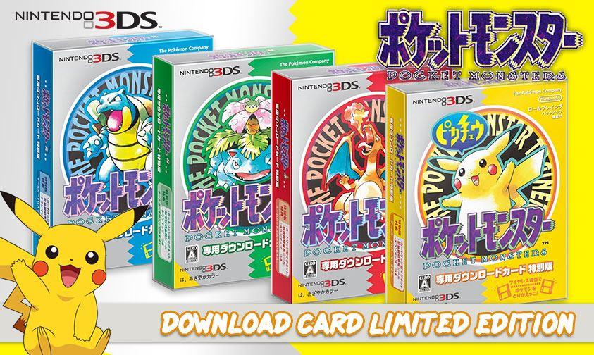 Pokémon thunder yellow (download/descarga) youtube.