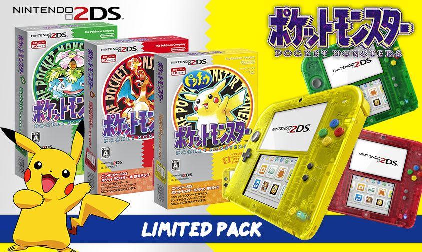Pokemon yellow version, nintendo, nintendo 3ds, [digital download.