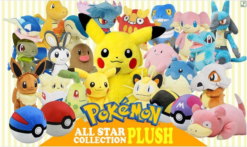 Pokemon Plush Galore Poke Balls Cubone Slowpoke And Much More